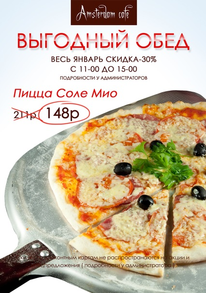 suntenbit - www.web-kama.ru ���������� ���� ����� ����� ...