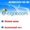 Электронные сигареты в Москве