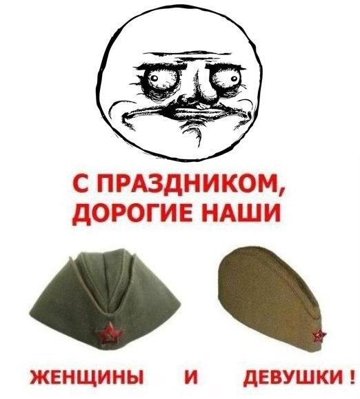 http://cs302106.userapi.com/u138810940/-14/x_f70cd6a3.jpg