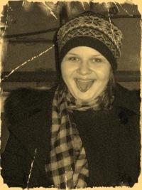 Аня Коротенко, 12 июня 1989, Москва, id46735076