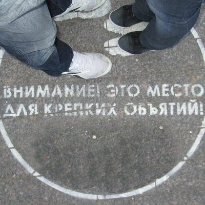 Tatka Luvita, 16 апреля , Санкт-Петербург, id15785432