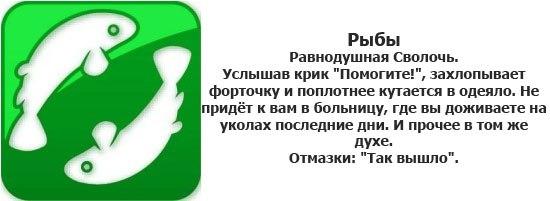 Ольга Бабаева | Москва