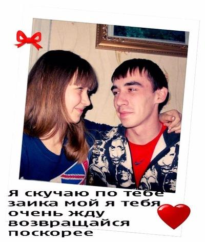 Андрей-И-Анастасия Хакимовы, 7 июля , Донецк, id227347664