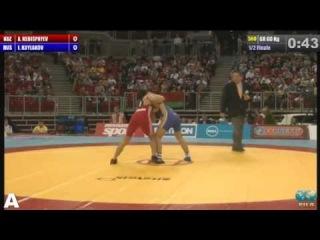 Полуфинальный поединок чемпионата Мира по греко-римской борьбе:Алмат Кебиспаев-Иван Куйлаков