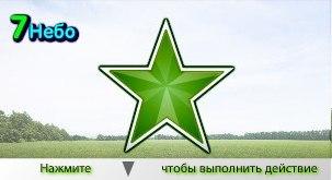 Фото №281392125 со страницы Никиты Сидкова