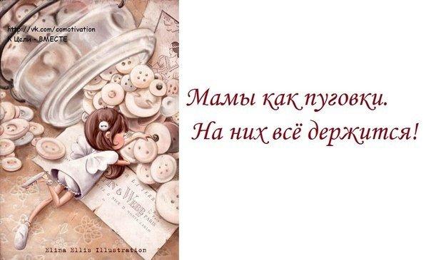 https://pp.vk.me/c302107/v302107788/5888/ylmJjbegQic.jpg