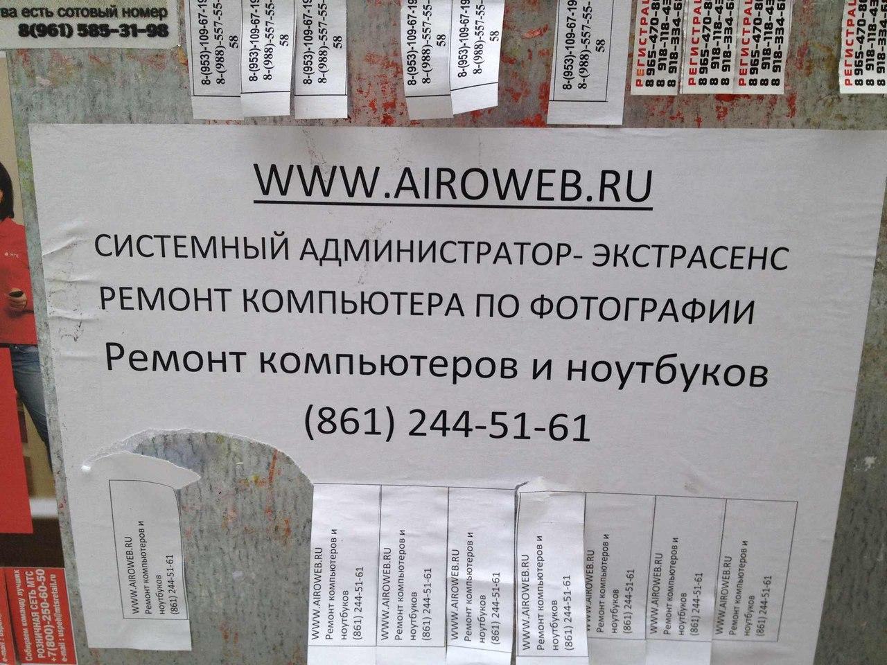 http://cs302107.vk.me/v302107938/426/tsFPtwLXnHQ.jpg