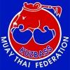 Федерация тайского бокса Кузбасса