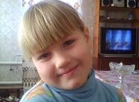 Дарья Фёдорова, 4 июля 1976, Тольятти, id164818351