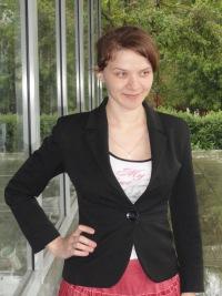 Vika Podusheka, 14 сентября 1998, Москва, id179314295