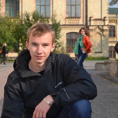 Александр Губарев, 24 сентября 1994, Киев, id45588271