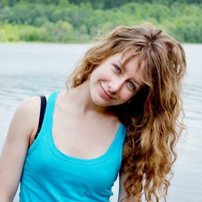 Саша Климова, 23 сентября , Новосибирск, id50020648