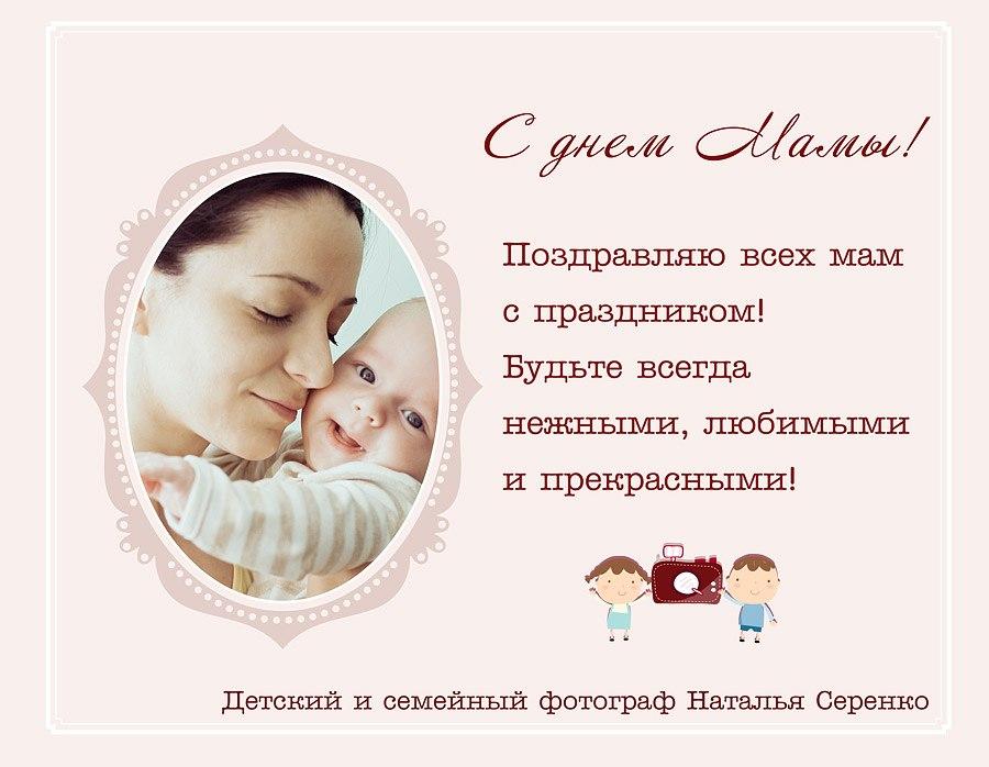 Поздравления в прозе первоклассникам на 1 сентября - Поздравкин