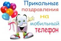 Привітання з днем народженням