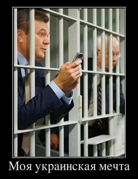 Акт насилия лишил правительство морального права руководить страной, - Попович - Цензор.НЕТ 1183