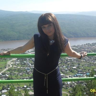 Анастасия Ботвина, 28 мая , Бодайбо, id59355033