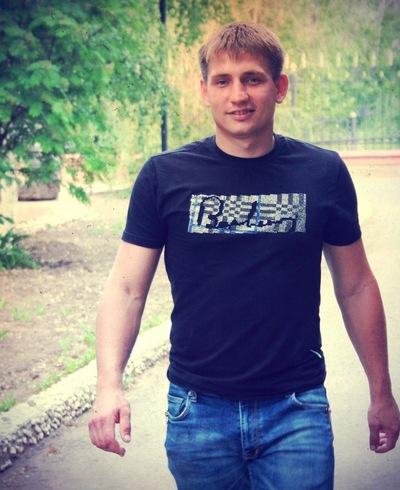 Александр Байгильдин, 27 апреля , Кременчуг, id26799410