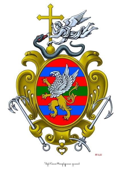 герб грифон