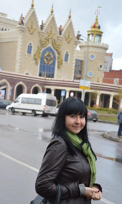 Юлия Расулева, 9 июня , Уфа, id6953840