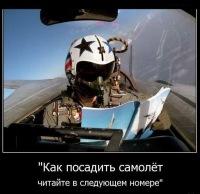 Саша Донець, 29 января 1989, Днепропетровск, id160039807