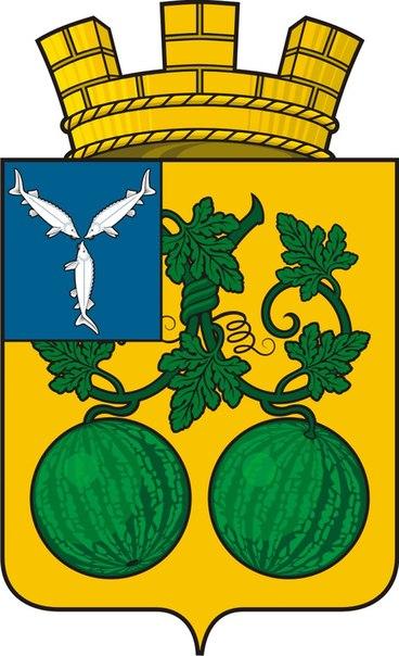 герб саратовского района