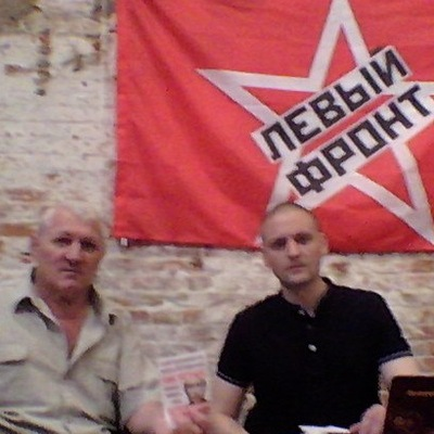 Вячеслав Жердев, 3 ноября 1946, Москва, id183051157