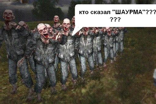 икс фактор украина приколы: