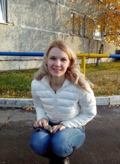 Екатерина Бобнева, 3 декабря 1987, Якутск, id90749628