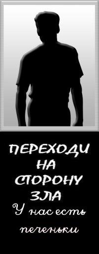 Николай Буряков, 12 декабря 1983, Днепропетровск, id15634830