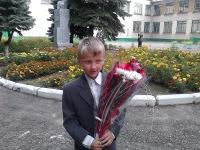 Кирилл Чечуков, 29 декабря , Москва, id183051158