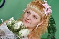 Наталья Обухова, 22 июня 1976, Авдеевка, id81399182
