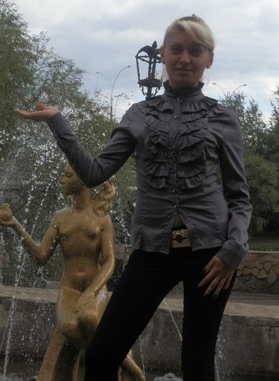 Марина Прадченко, 20 августа , Сумы, id226030343