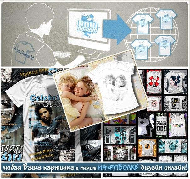 Где можно купить футболки в Первоуральске