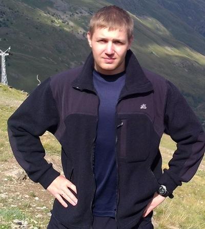 Василий Вахрамов, 1 июня , Винница, id10711811
