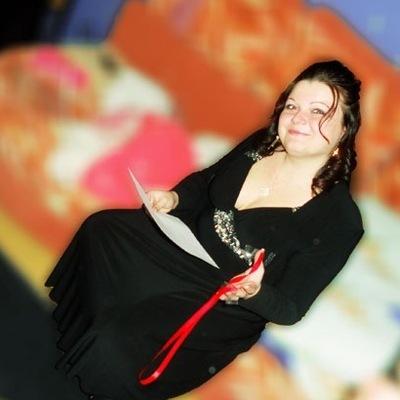 Вероника Скакунова, 7 мая , Херсон, id53938822