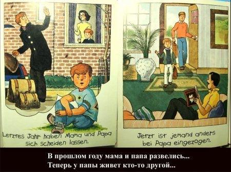 http://cs302113.vk.me/u83471381/150146015/x_c4073c42.jpg