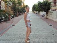 Татьяна Кормиличева, 1 октября 1996, Можга, id85483238