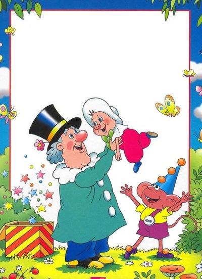 Браво картинки, открытка фунтик с новым годом