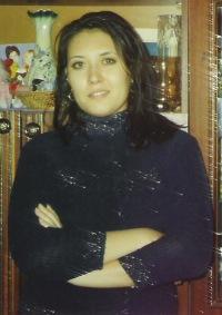 Алия Зарипова, 26 октября 1982, Уфа, id162674174