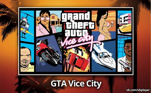 Gta 4 crack pc download torrent.
