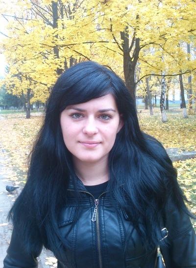 Нина Галуненко, 8 июля 1987, Харьков, id137466245