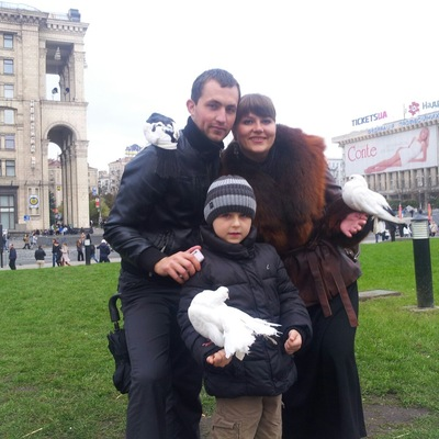 Кристина Кутина, 25 июня , Бердичев, id115744275