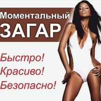 Елена Краснюкова