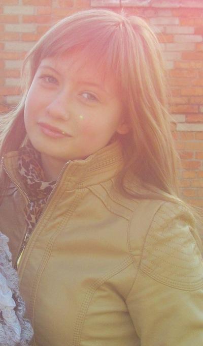 Juliya Kryvsowa, 30 января , Богодухов, id144934797