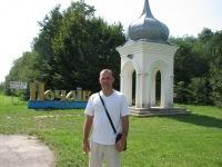 Виталий Григоров, 16 августа , Хмельницкий, id155220744