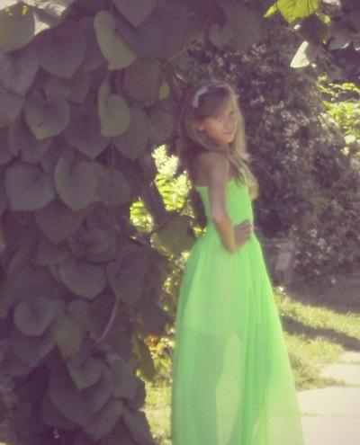Lera Small, 4 июля , Астрахань, id216083056