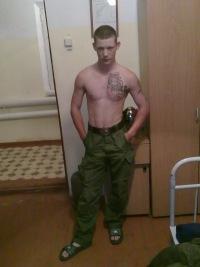 Саня Чёрный, 27 июля 1992, Саяногорск, id117738814
