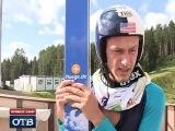 Лучшим «летающим» лыжником на горе Долгой стал чех Якуб Янда http://youtu.be/F7tRqRRyZiw