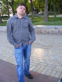 Виталий Ленько, 29 октября 1982, Чернигов, id18129330