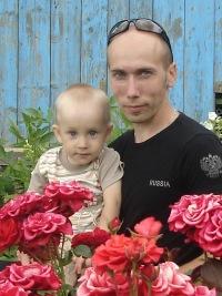 Сергей Ефременков, 12 февраля 1988, Санкт-Петербург, id18527699